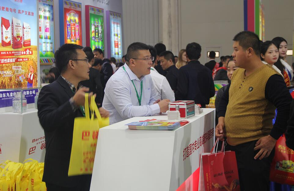 头条|太阳城贵宾厅化肥精彩亮相第十八届中国磷复肥工业展览会