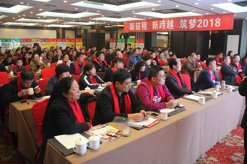 新征程 新跨越 | 山东太阳城贵宾厅2018年度经销商营销战略峰会在杭州圆满召开